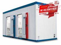 wc-dus-konteyneri 7